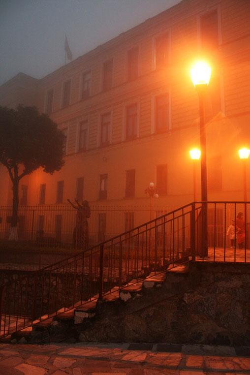 La neblina de Orizaba